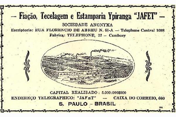Anúncio da Fiação Tecelagem e Estamparia Ypiranga Jafet publicado na revista da Associação Comercial de São Paulo em 1923