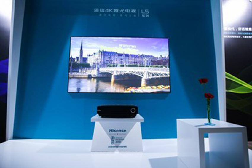 Hisense anuncia novas TVs a laser de 80 polegadas